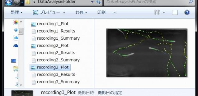 DataAnalysisFolder